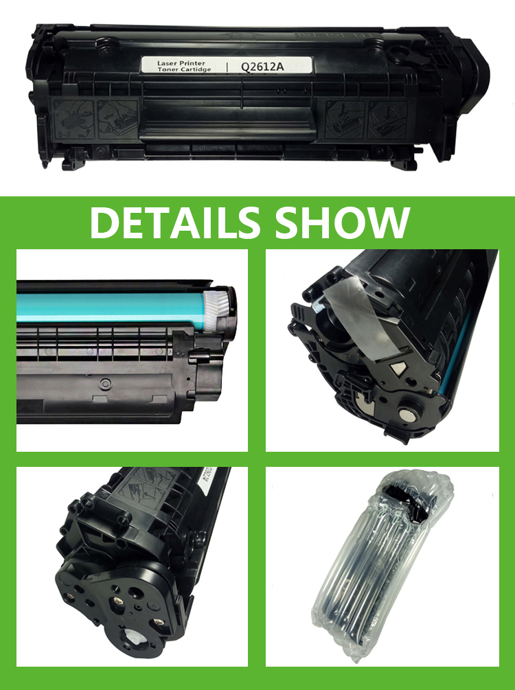 compatible brand new toner cartridge  Q2612A  12A  for HP 1010 1012 1015 1018 1020 1022 3015 M1319F PRINTER
