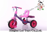 2016 New baby trike toy/ popular children pedal tricycle hot sale child free style tricycle with suspension