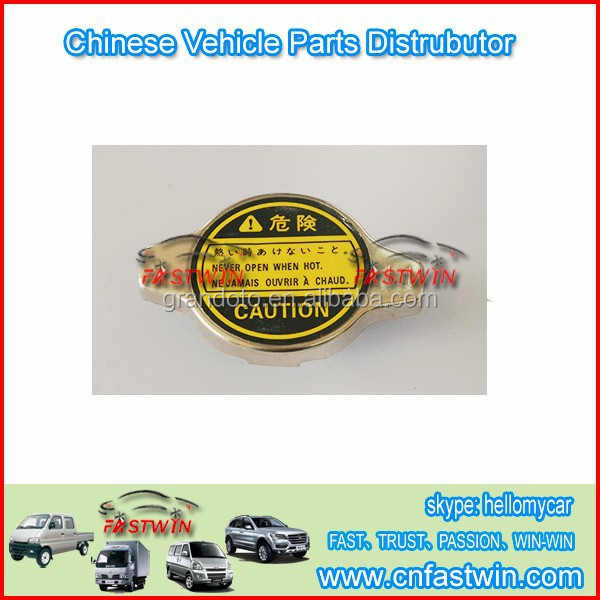462 465 474 Auto Fuel Tank Cap for HAFEI /CHANA/DFM