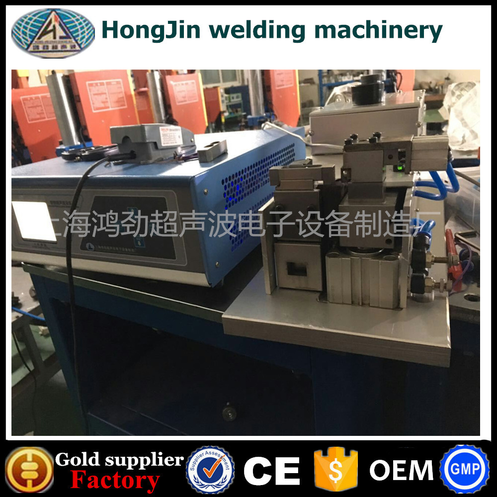 Automobile wire harness ultrasonic welding machine wire harness ultrasonic metal welding, wire harness ultrasonic ultrasonic wire harness welding machine at arjmand.co