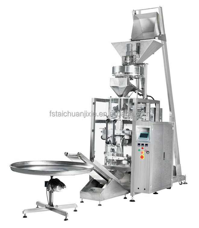 TCLB-420BZ Sugar packing machine