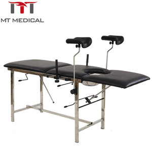Good quality stainless steel hospital furniture gynecology examination couch