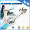 Hot sale outdoor cooling mini electric fan wholesale with battery