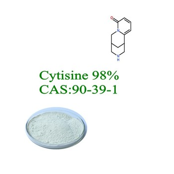 Natural Cytisine 98% 99% HPLC CAS 485-35-8 with best quality