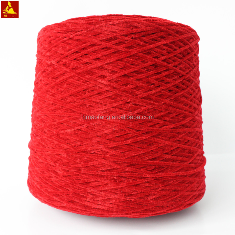 2016 hot sale 100% polyester chenille yarn