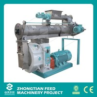 Home Use Small Capacity Aminal Feed Pellet Mill with CE Certification