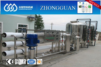China New Products Ro Filtration Plant/ro Water Treatment System ...