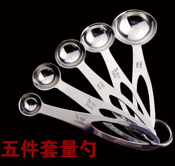 as seen on tv alibaba best sellers 5 pcs set Stainless steel Measuring Spoons with scale
