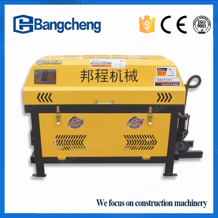 Shumei company 12mm scrap rebar straightening and cutting machine factory