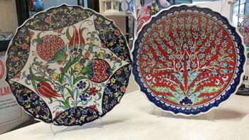 Ottomane Iznik Turkische Fliese Platte Keramik Grosse Fast 27cm Hand