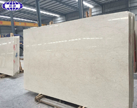 High polished natural oman beige marble