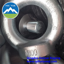 heavy duty eye bolt