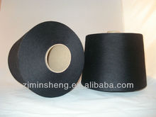 16s/1 21s/ 32s/1 Ring Spun Polyester Yarn For Knitting Socks From China