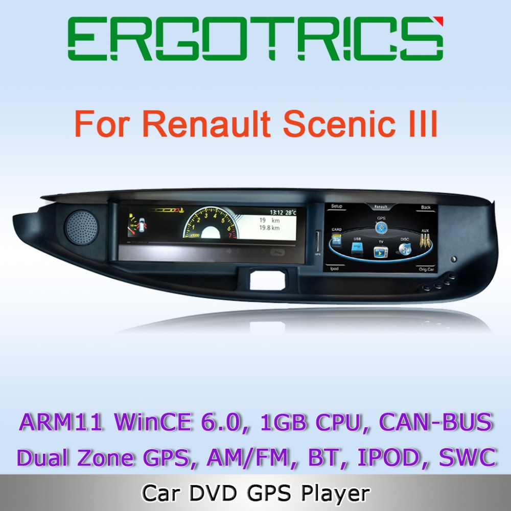 wince 6 0 1gb cpu car dvd gps for renault scenic 3 support car factory computer display free. Black Bedroom Furniture Sets. Home Design Ideas