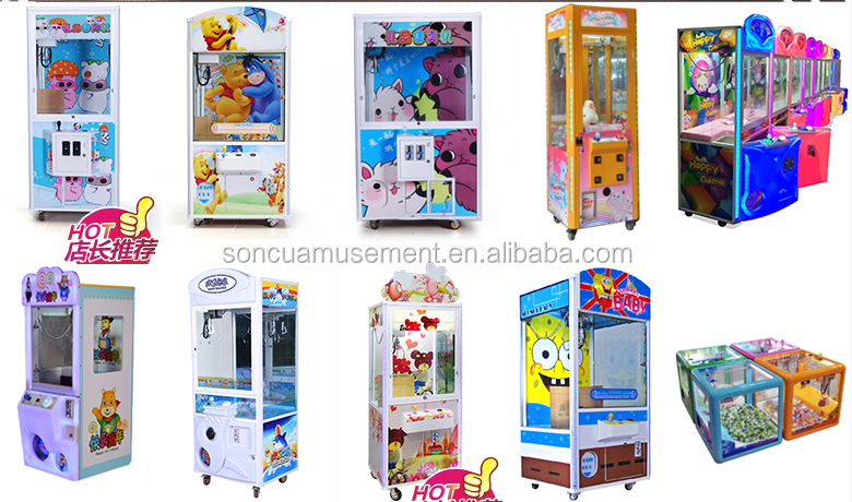 new cheap Beautiful color children plush toy crane claw machine for sale
