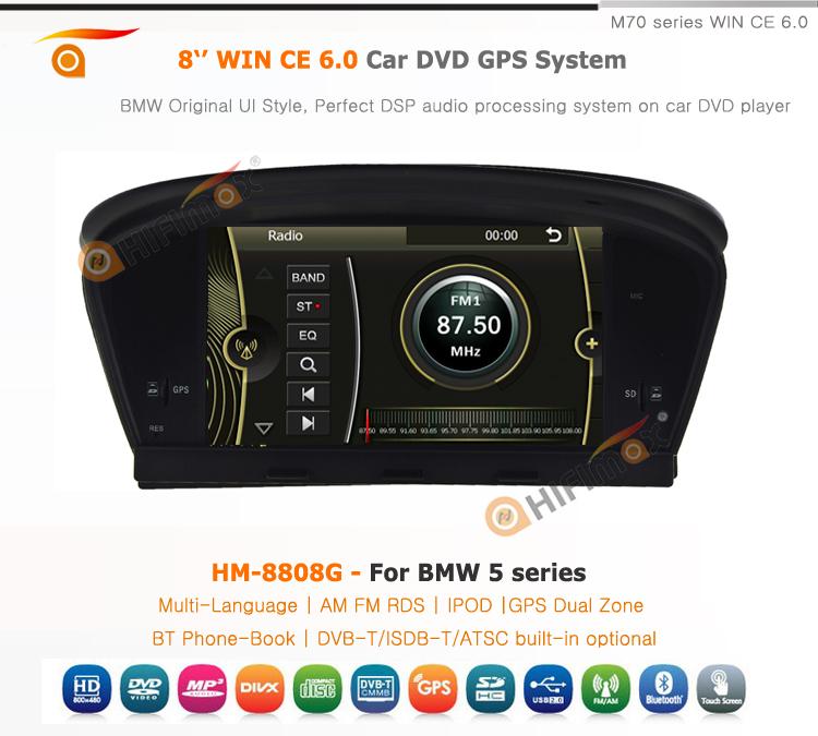 Bmw 5 Series E60 E61 M5 Gps Navigation Head Unit: Hifimax Car Radio Dvd Gps Navigation For Bmw 5 Series E60