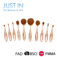 10pcs Oval Multi-purpose Makeup Brush Set