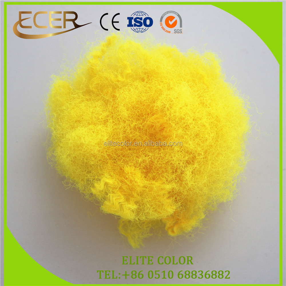 Exclusive synthetic fiber 90D yellow of recycled solid dope dyed polyester staple for non-woven fabric use PSF