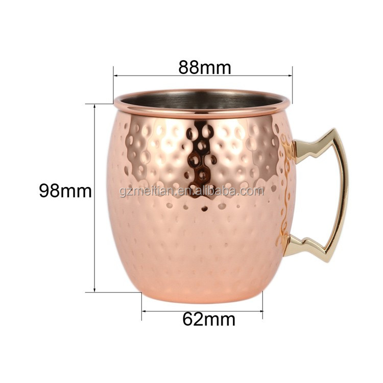 Antique design smirnoff stoli vodka hammered copper mug