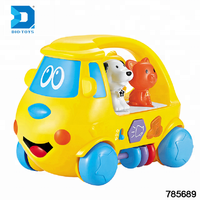 Kids toy happy animal bus bump and go action with music, animal sounds, lights