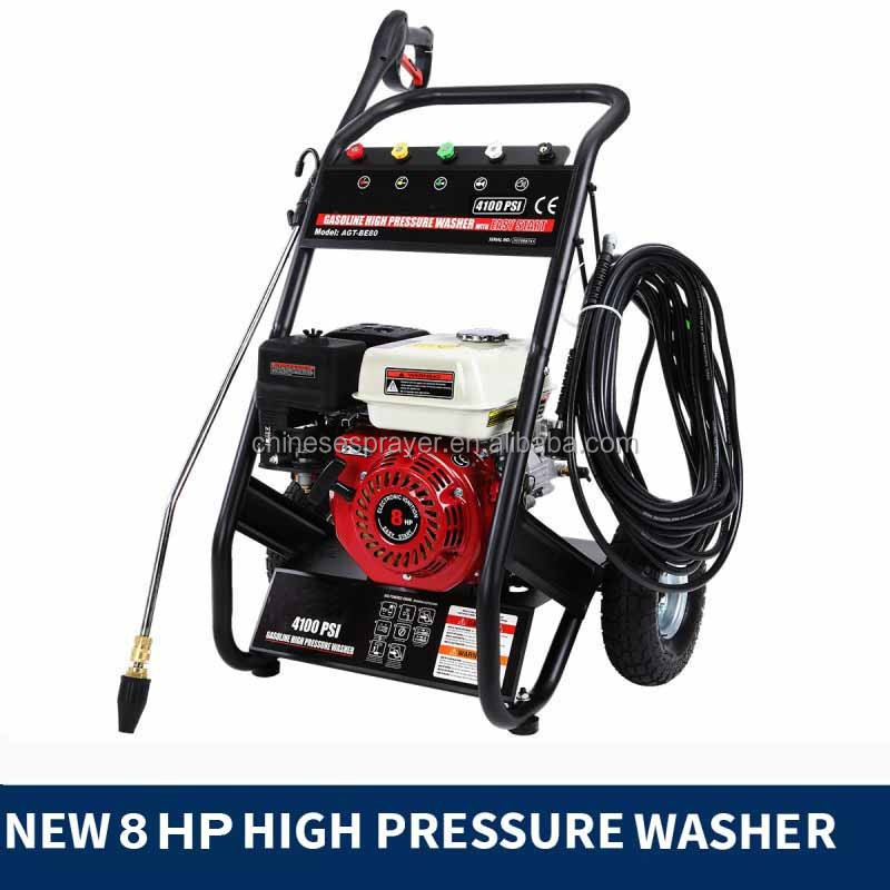 NEW 8HP Gas powered car washing machine for garden cleaning