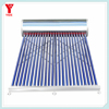 Quality-Assured Top Quality Solar Water Heater Slogan