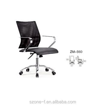 Modern fice Chair ZM B