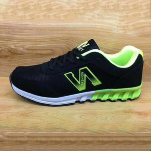 97255645c5bb5 New Balance Shoes