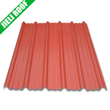 Famous roofing materials name-JIELI roof