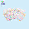 /product-detail/cheap-disposable-sleepy-japanese-adult-baby-diapers-60758809713.html