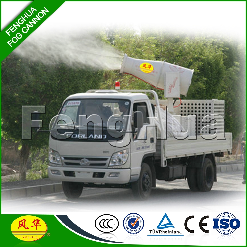 The Cheapest and High Efficient Fenghua 25-35m Throw Dust Fighter Water Mist Sprayer for Air Protection of dust problem in site