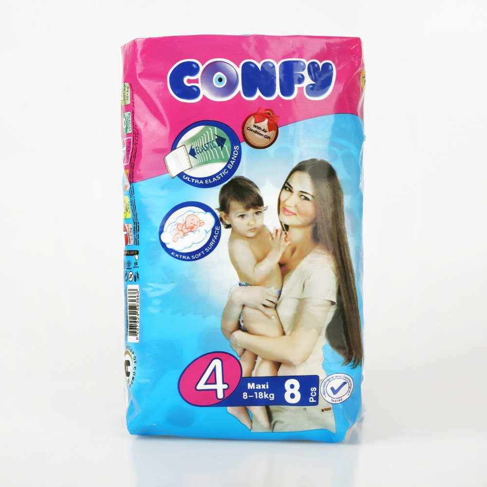 Baby diapers,2016 cheap unique cosy waist disposable baby diaper