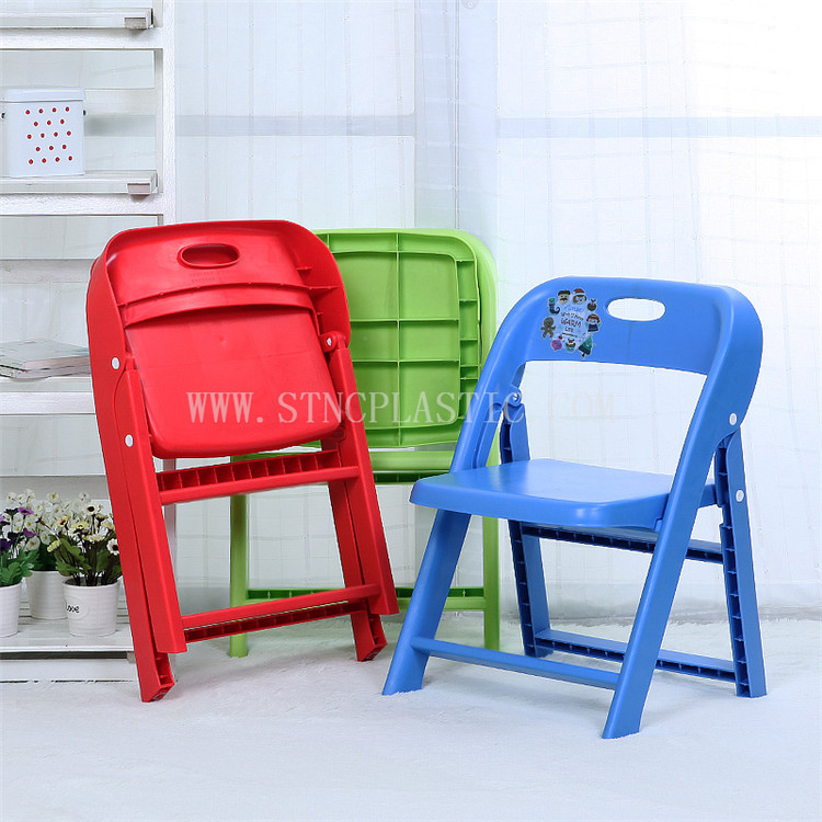 Kids Chairs Wholesale Wholesale, Kids Chair Suppliers   Alibaba