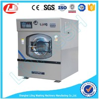 LJ 15kg-50kg hard mounted type industrial and commercial washing machine