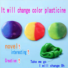 It Will Change Color Plasticine Silly Putty Creative Decompression Toys 2016 New Toys for Children Temperature