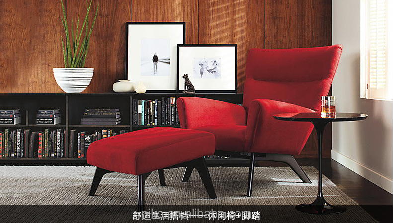 2017 New design <strong>modern</strong> & fashion high quality Red Color with ottoman Fan shape Chiar