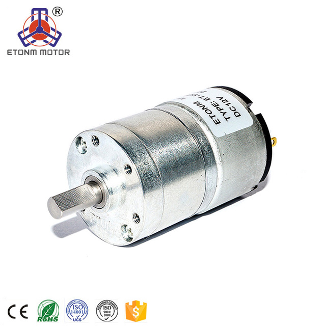 32mm micro 12v dc motor reductor for automatic toilet seat cover