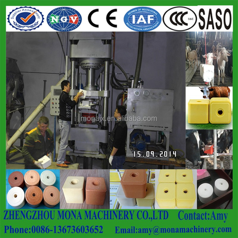 factory outlet cow lick salt block hydraulic press machine