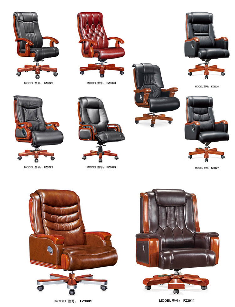 company luxury leather office chair ceo president boss popular computer chair buy leather office chair computer chair luxury leather office chair