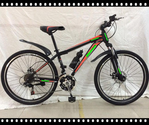 "26"" mtb bicycle/26 inch MTB/popular 26"" mountain bike"