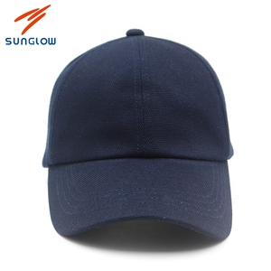 Blank Leather Snapback Wholesale 22d4373b2edd