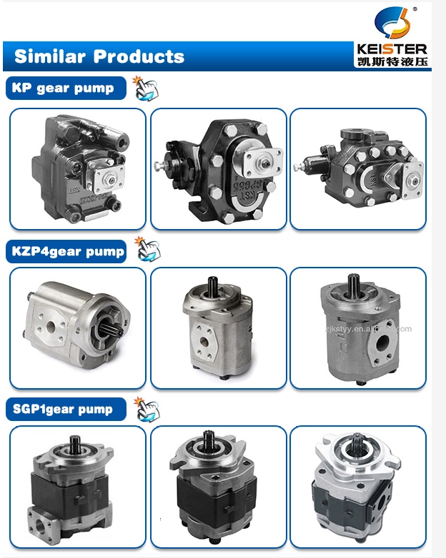 KZP4/KRP4 series hydraulic  gear pump kayaba forklift pump