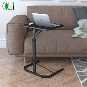 Portable Folding Laptop Desk Multifunctional Outdoor Table Can Adjust Computer Desk Metal office Laptop Desk