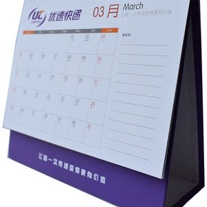 Excellent Quality Custom Folding Desk Paper Calendars with Unique Logo Design