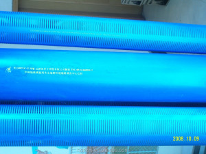 PVC UPVC PVC-U 200mm water well filter screen pipes with thread connection