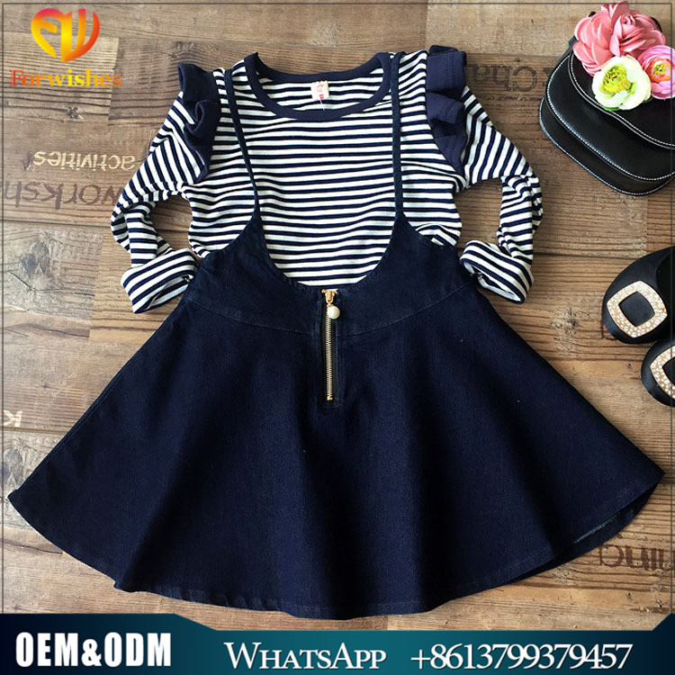 2017 latest stripe T-shirt cowboy dress clothing sets spring twe-pieces clothing sets