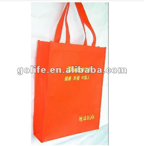2012 new design nowoven bags/2012 pp non woven tote shopping bags/recycle large shopping bags