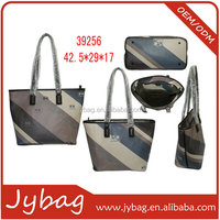terse simple style Trapezoid safety leather pu shopping bag for women, top grade polyester tote bag for shopping