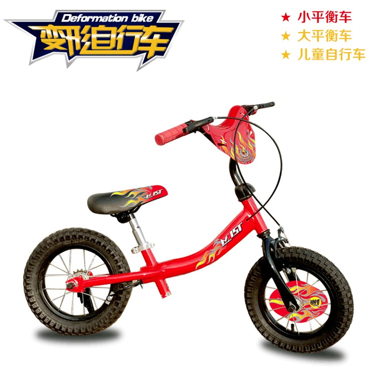 2017 new style colorful kids moto <strong>bike</strong> for children <strong>bike</strong> for kids