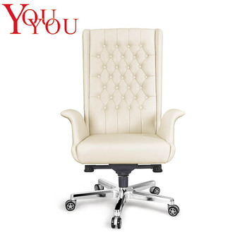 White Luxury comfortable adjustable swivel lift leather office chair chairs office desk furniture